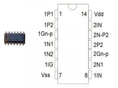 CD4007 SMD PHI.